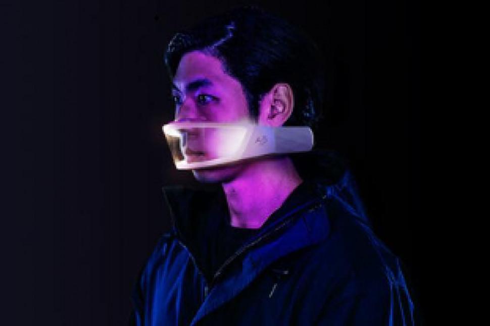 ao-mask.png